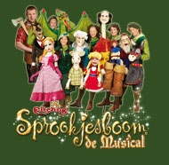 sprookjesboom-musical